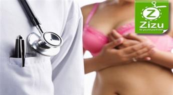 Piena dziedzeru USG izmeklējums, ārsta konsultācija un terapijas nozīmēšana ar 52% atlaidi!