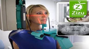 Žokļa rentgena panorāmuzņēmums + ārsta konsultācija + ekspresārstēšanas plāna sastādīšana ar 72% atlaidi + 10% atlaide visām tālākajām procedūrām!