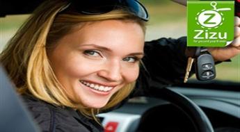 Medicīniskā apskate un izziņas noformēšana autovadītājiem