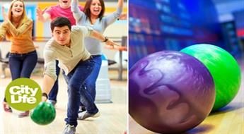Siguldas boulinga centrs: boulinga spēle jebkurā dienā, jebkurā laikā (līdz 6 spēlētājiem) -50%