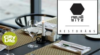 Omulīgā Vecrīgas restorāna MELNĀ BITE pusdienu bufetes ēdienkarte -46%