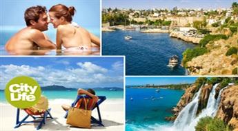 WOW TRAVEL pavasara ceļojums uz Turciju: lidojums + atpūta 5* viesnīcā + brokastis, vakariņas + ekskursija uz Pamukali-52%
