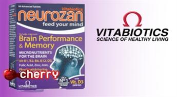 Пищевая добавка для улучшения памяти NEUROZAN
