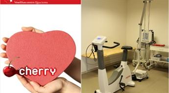 «Ильгюциемс»: проверка здоровья сердца