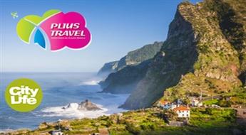 Plius Travel: ceļojums uz Madeiru