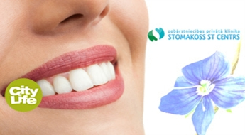 Профессиональная гигиена зубов + консультация