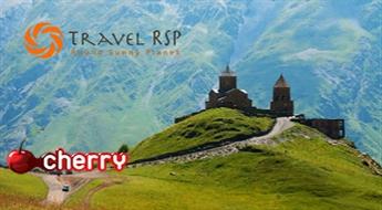 Travel RSP: Gruzija – piecas dienas Tbilisi