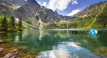 Zakopane – Augstie Tatri vasarā