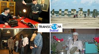 Transcom Travel: ekskursija Liepāja