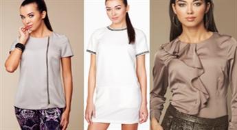 AMBIGANTE apģērbs sievietēm