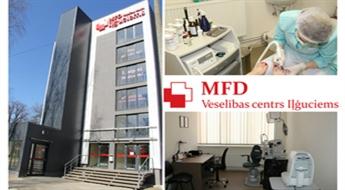 Veselības centra Iļģuciems pakalpojumi