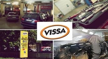 Autoserviss VISSA: eļļas un eļļas filtra maiņa