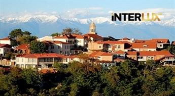 INTERLUX Travel: aviotūre uz Gruziju