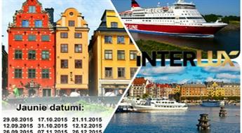 Kruīzs maršrutā Tallina-Helsinki-Stokholma-Garantēts!