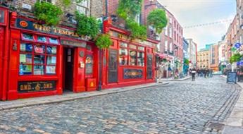 Ceļojums uz Īrijas galvaspilsētu