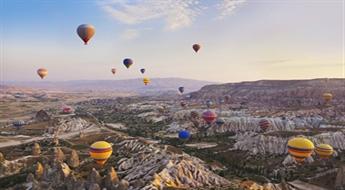 Brīvdienas Turcijā