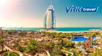 VRK Travel: AAE