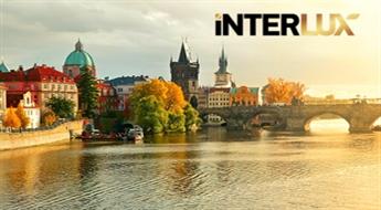 Brauciens uz Čehiju un atpūta viesnīcā