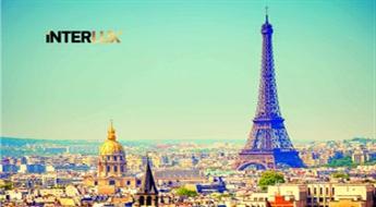Berlīne, Parīze un Amsterdama -  ziemā un pavasarī