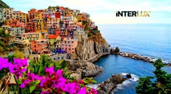 Aviotūre uz burvīgo Itāliju + atpūta un brokastis viesnīcā