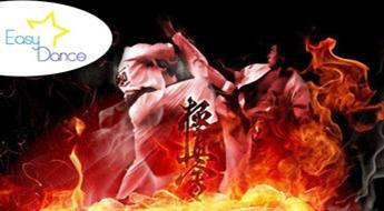 Kyokushinkai karatē abonements 1 mēnesim (12 nodarbības) -43%