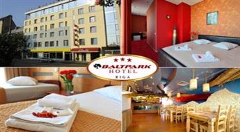 Atpūta diviem viesnīcā BALTPARK -29%