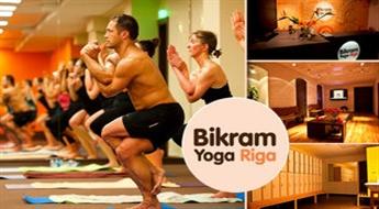 Karstās jogas nodarbība un masāžas apmeklējums (1 vai 3 x) + dāvana -54%