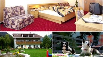 3, 4 vai 7 naktis diviem + puspansija suņiem draudzīgā viesnīcā Itālijā līdz -46%