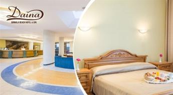 Brīvdiena diviem Jūrmalā: nakšņošana viesnīcā + brokastis + muguras masāža