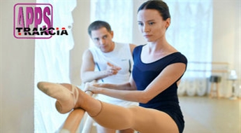 Jazz Modern unvai Body Ballet intensīvās nodarbības Daugavpilī (15.05.-22.05.)