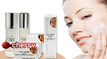 cherie cosmetics