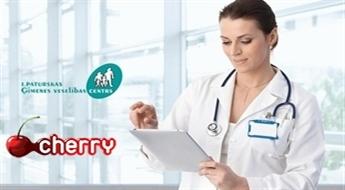 УСГ полости живота + почек или щитовидной железы
