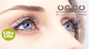 Клиника Др. Лукина: подготовка к операции