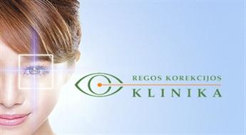 Операция лазерной коррекции зрения
