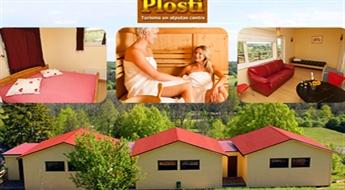 PLOSTI: kempinga mājiņa Abavas krastā