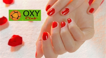 Oxy Club: manikīrs ar Gelish