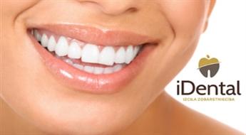 iDental: проверка зубов + гигиена