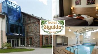 Atpūta 2 viesnīcā Hotel Sigulda