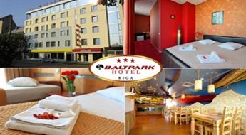 Romantiska atpūta diviem viesnīcā BALTPARK