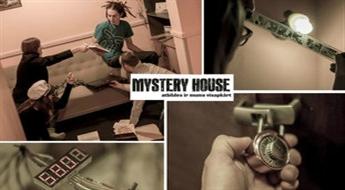 Dalība piedzīvojumu spēlē Mystery House