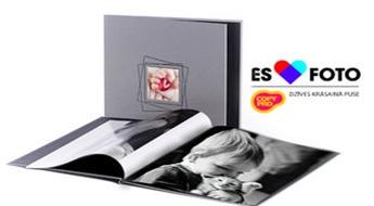 Copy Pro: personalizēta fotogrāmata ar Tavām bildēm -50%