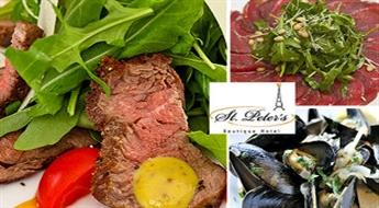 Izsmalcināta maltīte diviem viesnīcas St. Peter's Boutique restorānā -50%