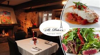 Izsmalcināta maltīte diviem viesnīcas St. Peter's Boutique restorānā -50% (iepazīšanās cena)