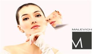Sejas ādas veselībai: ādas kopšanas procedūra COMODEX AKNE -45%