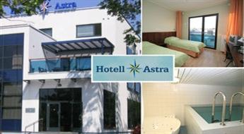 Pavasara romantikai: atpūta diviem viesnīcā Astra, Pērnavā -31%