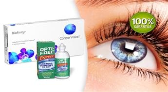 Mēneša kontaktlēcas Biofinity (6 lēcas) vai kopšanas šķīdums OptiFree Express (multipaka = 3 x 355 ml +120 ml dāvanā) līdz -61%