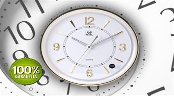 Izsmalcināts kvarca sienas pulkstenis PEARL ar apgaismojumu -33%