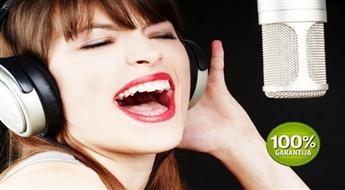 Piepildi savu sapni! Dziesmas vokālais ieraksts profesionālā mūzikas ierakstu studijā ANTEX -50%