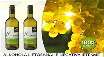 Wine International: itāļu sausais baltvīns Pinot Grigio IGP Umbria -50%