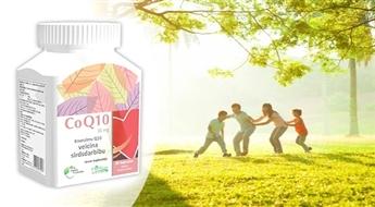Koenzīms Q10 (60 kapsulas) -51% Stiprai sirdij un neizsīkstošai enerģijai!